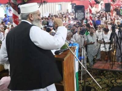 حکومت کی ایک سال کی کارکردگی ناکامیوں کا مجموعہ،پاکستانی قوم کشمیر کو غرناطہ اور ڈھاکہ نہیں بننے دے گی :سراج الحق