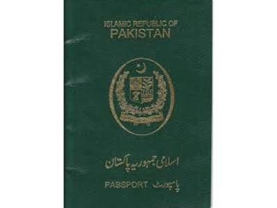 ہرسال 17000 سے زائد پاکستانیوں کیلئے ویزے، بڑے یورپی ملک کا نام سامنے آگیا