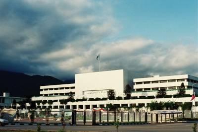 پارلیمنٹ کا مشترکہ اجلاس 30 اگست کو طلب ،صدر عارف علوی خطاب کریں گے