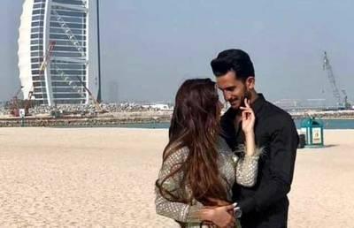 حسن علی کی اپنی ہونے والی دلہن کیساتھ پہلا فوٹوشوٹ سامنے آ گیا، سوشل میڈیا پردھوم مچ گئی