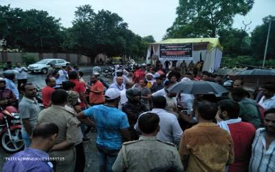 بھارتی فوج کو بڑا جھٹکا، اسلحہ فیکٹری کے 82 ہزار ملازمین نے ہڑتال کردی، نئے ہتھیار بننا بند، سپلائی معطل
