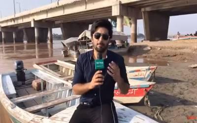 بھارت کی آبی جارحیت ،پاکستان کے دریاوں میں پانی کی سطح بلند ہورہی ہے ،رپورٹ دیکھیں