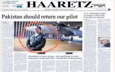 'پاکستان کے قبضے میں اسرائیل کا کوئی پائلٹ نہیں ہے' سوشل میڈیا پر یہ خبر وائرل ہونے کے بعد اسرائیلی اخبار خود میدان میں آگیا