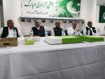 پاکستان ہاؤس مدینہ منورہ پاکستان زندہ باد اور 'کشمیر بنے گا پاکستان' کے نعروں سے گونج اٹھا