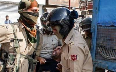 مقبوضہ کشمیر میں مظالم ، کینیڈ ا کا 7 بھارتی فوجی افسروں کو ویزادینے سے انکار