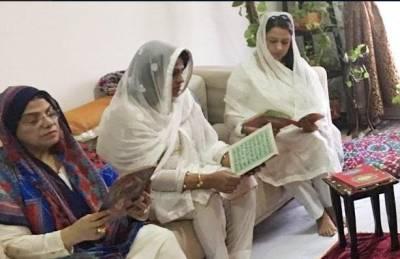 دبئی میں کشمیریوں سے اظہار یکجہتی اور قرآن خوانی