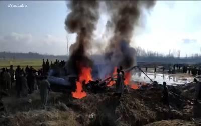 '27 فروری کو ہمارا ہیلی کاپٹر اسرائیلی میزائل سے تباہ ہوا ' آخر کار 6 مہینے بعد بھارتی ایئر فورس نے اعتراف کرلیا، پاک فوج کی برتری ثابت ہوگئی