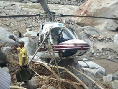 بھارت کا تین روز میں دوسرا ہیلی کاپٹر گر کر تباہ،عملہ معمولی زخمی