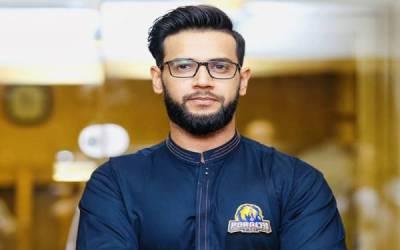 قومی کرکٹر کی شادی کے کارڈ تقسیم لیکن خود عماد وسیم کہاں سے کہاں پہنچ گئے؟ خبرآگئی