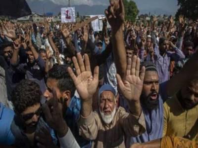 مقبوضہ وادی میں 20 ویں روز بھی زندگی قید، جگہ جگہ احتجاج،قابض بھارتی فوج کی شیلنگ سے دو بچوں کی ماں شہید