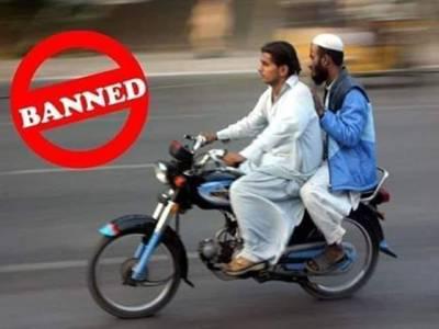 کراچی سمیت سندھ بھر میں عاشورہ پر موٹرسائیکل کی ڈبل سواری پر پابندی عائد، نوٹیفکیشن جاری