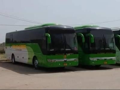 حکومت سندھ کا صوبے میں مزید انٹرسٹی بسیں چلانے کا فیصلہ