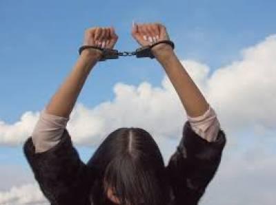 45 بچیوں سے زیادتی کیس میں میاں بیوی گرفتار، تحقیقات میں نیا موڑآگیا، ایف آئی اے نے بڑا فیصلہ کرلیا
