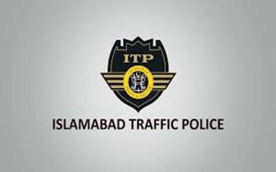 تبدیلی آگئی، اسلام آباد میں ڈی ایس پی ٹریفک نے شہری کو لوٹ لیا