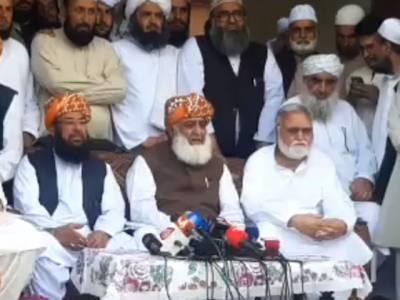 نیازی حکومت کشمیر کی صورتحال سے پیشگی آگاہ تھی،حکومت کے خاتمے کیلئے مارچ اکتوبر میں ہی ہوگا:مولانا فضل الرحمن