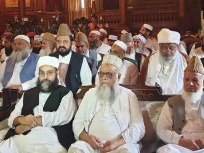 پاکستان علماء کونسل نے محرم الحرام میں امن وا مان کےقیام کیلئے تمام مکاتب فکر کی مشاورت سے 10 نکاتی ضابطہ اخلاق جاری کر دیا