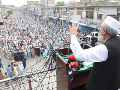 کشمیری تو پاکستان کی طرف دیکھ رہے ہیں لیکن ہماری حکومت کس کی طرف دیکھ رہی ہے؟ سراج الحق نے بڑا دعویٰ کردیا