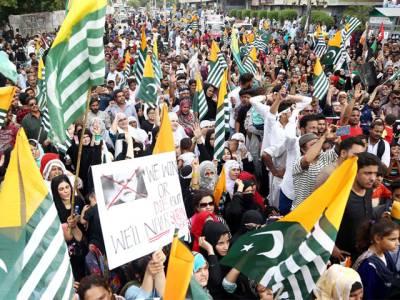کشمیریوں سے اظہار یکجہتی اور بھارتی مظالم کے خلاف ملک بھر میں ریلیوں اور مظاہروں کا سلسلہ جاری