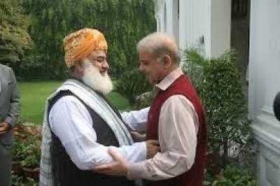 مولانا فضل الرحمان کا اسلام آباد لاک ڈاؤن کرنے کا اعلان