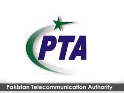 """""""پاکستانیو! سستے سمارٹ فونز کیلئے تیار ہو جاﺅ کیونکہ۔۔۔"""" حکومت نے شاندار کام کر دیا"""