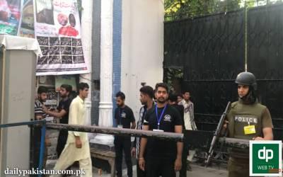 لاہور کی امام بارگاہ کربلا گامے شاہ میں زائرین کے لیے کیا کیا انتظامات کیے گئے ہیں اور سیکیورٹی کیسی رکھی گئی ہے؟آپ بھی دیکھیں