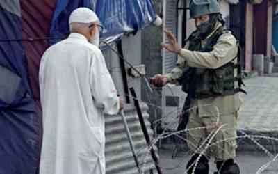 پاکستان نے مقبوضہ کشمیر میں بھارتی بربریت کیخلاف ایک اور اہم اقدام اٹھا لیا