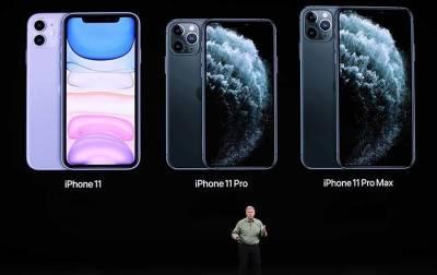 ایپل نے آئی فون 11 متعارف کرا دیا، تین کیمروں سے مزین اس آئی فون کی کیا خصوصیات ہیں ؟