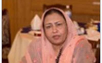 پیپلز پارٹی نے کس وجہ سے مولانا فضل الرحمان کے لانگ مارچ میں شرکت نہ کرنے کا فیصلہ کیا ؟ رخسانہ زبیر ی نے واضح کردیا