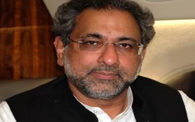 ایل این جی کیس، شاہد خاقان عباسی،مفتاح اسماعیل کے ریمانڈ میں مزید14 روز کی توسیع