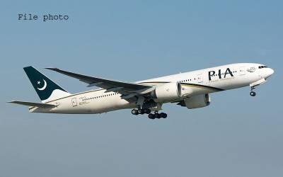جدہ جانے والے پی آئی اے کے طیارے کے انجن میں آتشزدگی ،طیارے کی لاہور ایئر پورٹ پر ہنگامی لینڈنگ