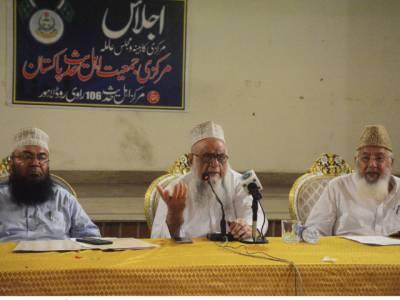 مذاکرات اور سفارت کاری کی تمام کوششیں ناکام ہو گئیں،حکومت جہاد کشمیر کا اعلان کرے ہم ساتھ دیں گے:سینیٹر ساجد میر