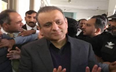 پی ٹی وی ،پارلیمنٹ حملہ کیس،انسداد دہشتگردی عدالت نے علیم خان کے ناقابل ضمانت وارنٹ گرفتاری منسوخ کردیئے