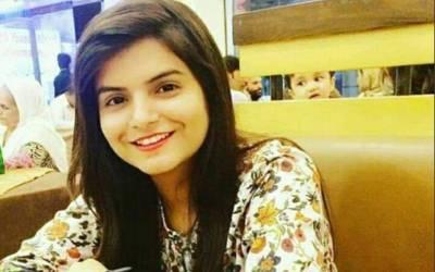 آصفہ ڈینٹل کالج کی طالبہ نمرتا کی موت معمہ بن گئی
