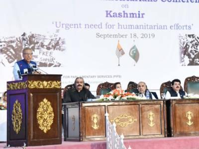بھارت غیر ذمہ دار نیو کلیئر پاور ،پاکستان اور آزاد کشمیر کی طرف اٹھنے والی میلی آنکھیں نکال دیں گے:ڈاکٹر عارف علوی