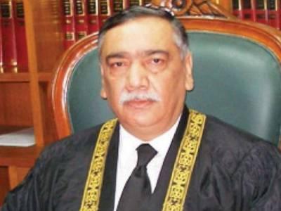 عوام کو سستے اور فوری انصاف کی فراہمی کے لئے عدالتی نظام کو جدید ٹیکنالوجی سے لیس کیاگیا:چیف جسٹس آصف سعید خان کھوسہ