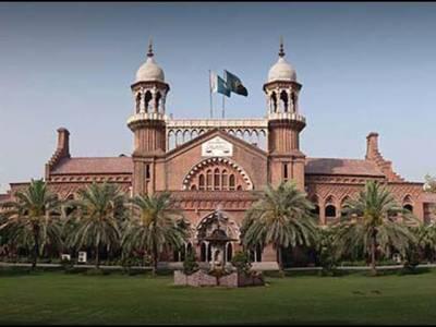 چیف جسٹس لاہور ہائیکورٹ نے درجہ چہارم کے 626 ملازمین کو اَپ گریڈ کردیا