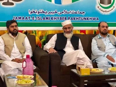 حکمران کشمیر کی لڑائی سری نگر میں لڑ لیں ورنہ یہ لڑائی اسلام آباد میں لڑنا پڑے گی:سراج الحق