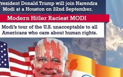 ہیوسٹن میں دہشتگرد مودی کاخطاب ، فضاءکشمیر بنے گا پاکستان کے فلک شگاف نعروں سے گونج اٹھی