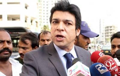 نواز شریف کس لئے جیل میں رہناچاہتے ہیں؟وفاقی وزیر فیصل واڈا نے بتادیا
