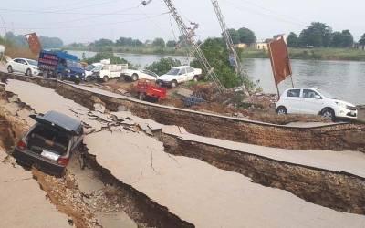 زلزلہ ، میر پور آزاد کشمیر سے نہایت ہی افسوسناک ترین خبر آ گئی ، ہسپتالوں میں ایمرجنسی نافذ
