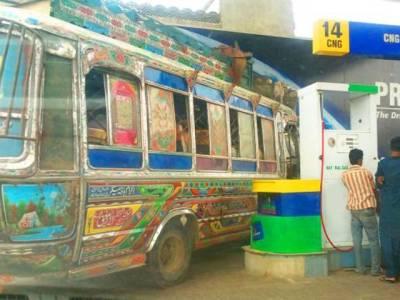 سندھ میں سی این جی سٹیشنزبند