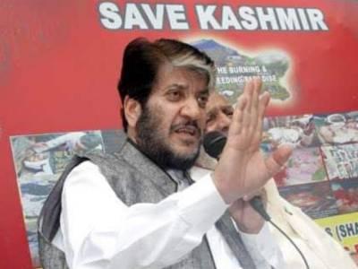 مقبوضہ کشمیر میں بھارت نے شبیر شاہ کی جائیداد ضبط کرلی،10 روز میں خالی کرنے کا حکم
