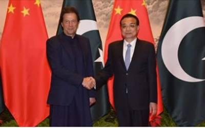 وزیر اعظم کی قیادت میں چین کے ساتھ وفود کی سطح پر مذاکرات ، آرمی چیف جنرل قمر جاوید باجوہ ، ڈی جی آئی ایس آئی کی شرکت