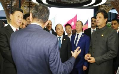 وزیراعظم سے ملاقات، پاکستان کی علاقائی سلامتی کیلئے حمایت جاری رکھیں گے، چینی صدر