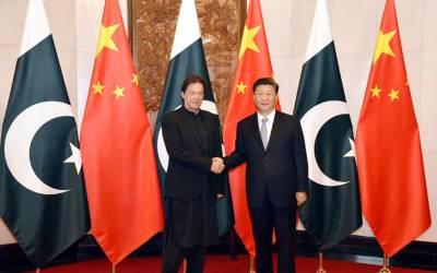 وزیر اعظم دورہ مکمل کرکے وطن واپس روانہ ، چین کی تینوں مسلح افواج کے دستے نے سلامی پیش کی