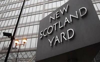 برطانوی عدالت نے بانی ایم کیو ایم پر کڑی پابندیا ں عائد کردیں، پاکستان کی سیاسی صورتحال پر تبصرہ نہ کرنے کاحکم