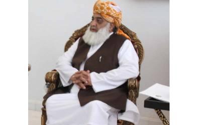 مولانا فضل الرحمان کا مارچ، وزیراعظم نے کیا رابطوں کیلئے کمیٹی قائم کر دی ؟ وفاقی وزیر نے واضح اعلان کر دیا