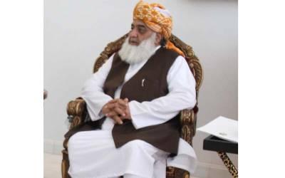 پنجاب حکومت نے مولانا فضل الرحمان کے جلسے پر ڈینگی مچھر چھوڑنے کی تیاری کر لی ؟ انتہائی پریشان کن دعویٰ سامنے آ گیا