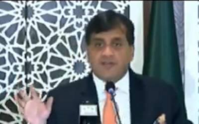 پاکستان کے عدالتی عمل پر کسی بھی ناخوشگوار ریمارکس کومسترد کرتے ہیں، ترجمان دفتر خارجہ کا پشاور میں افغان قونصلیٹ بند کرنے پر ردعمل