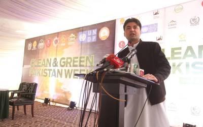 سی پیک منصوبے کو اہم کامیابی مل گئی،پاکستانیوں کے لیے خوشخبری